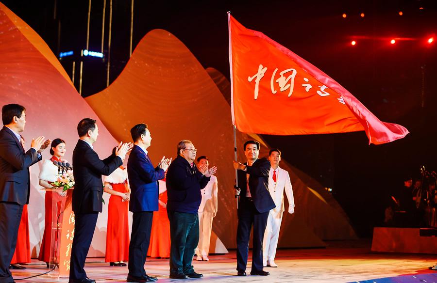 """国家级文化盛会""""第七届中国诗歌节""""将于2023年在河南举办"""
